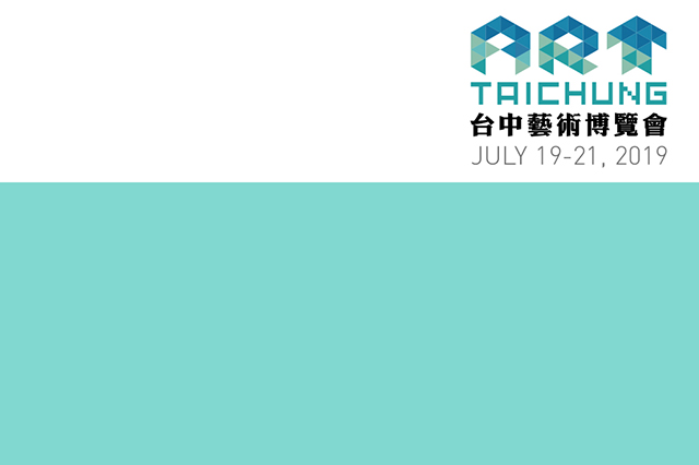 ART TAICHUNG 2019
